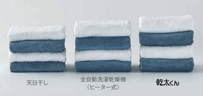 新品タオルのように繊維を立ち上げふんわり!